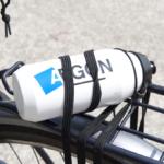 AEGON fietschallenge 2016 - De eindstreep bereikt! 5