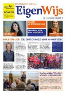 Promovenda Nina Beker geïnterviewd voor EigenWijs